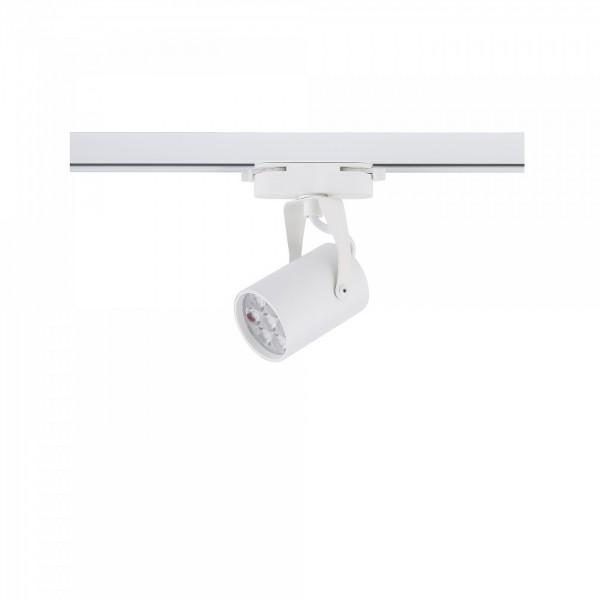 PROFILE STORE LED PRO 7W white 8315