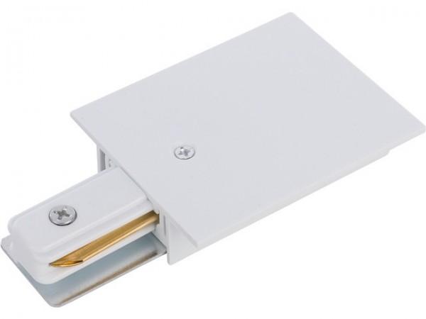 PROFILE RECESSED POWER END CAP white 8972