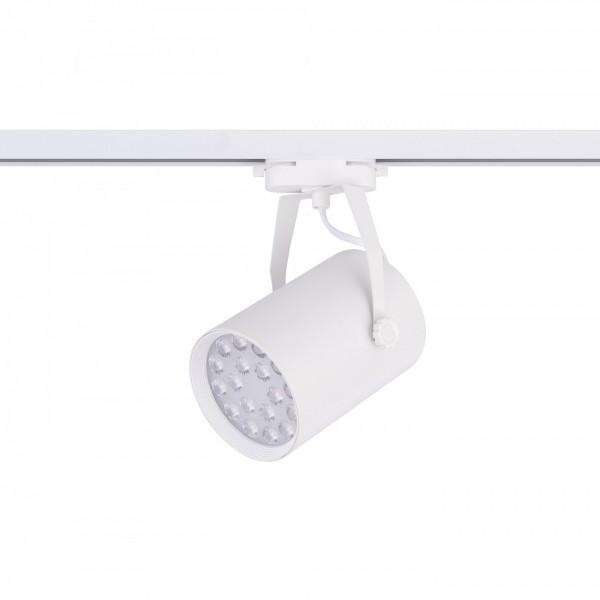 PROFILE STORE LED PRO 18W white 8325